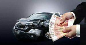 Срочный выкуп авто в Москве